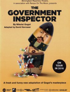 Illustration showing government official as a cross between a Russian doll and a bomb, with money scattering around him.